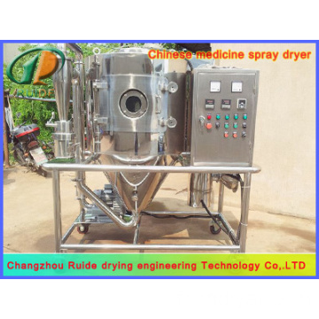 ZLPG Series Chinoise à base de plantes médicinales Extrat Spray Dryer