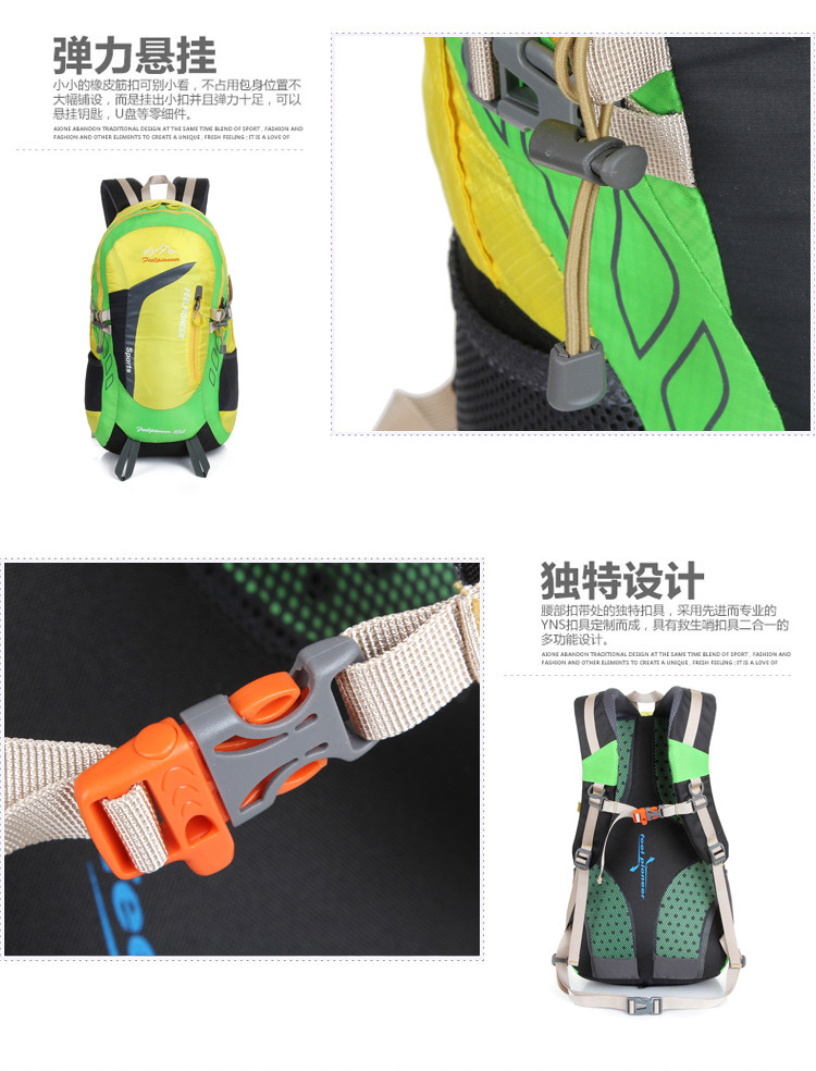 nylon waterproof hiking backpack