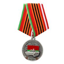 Hot Sale Custom Metal Military Medal Of Honor