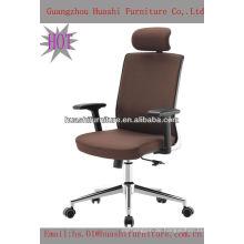 X3-51A-F heißer Verkauf und hohe Qualität Möbelstück
