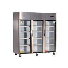 1390L Three Doors Stainless Steel Kitchen Refrigerator