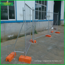temporary removable metal fence