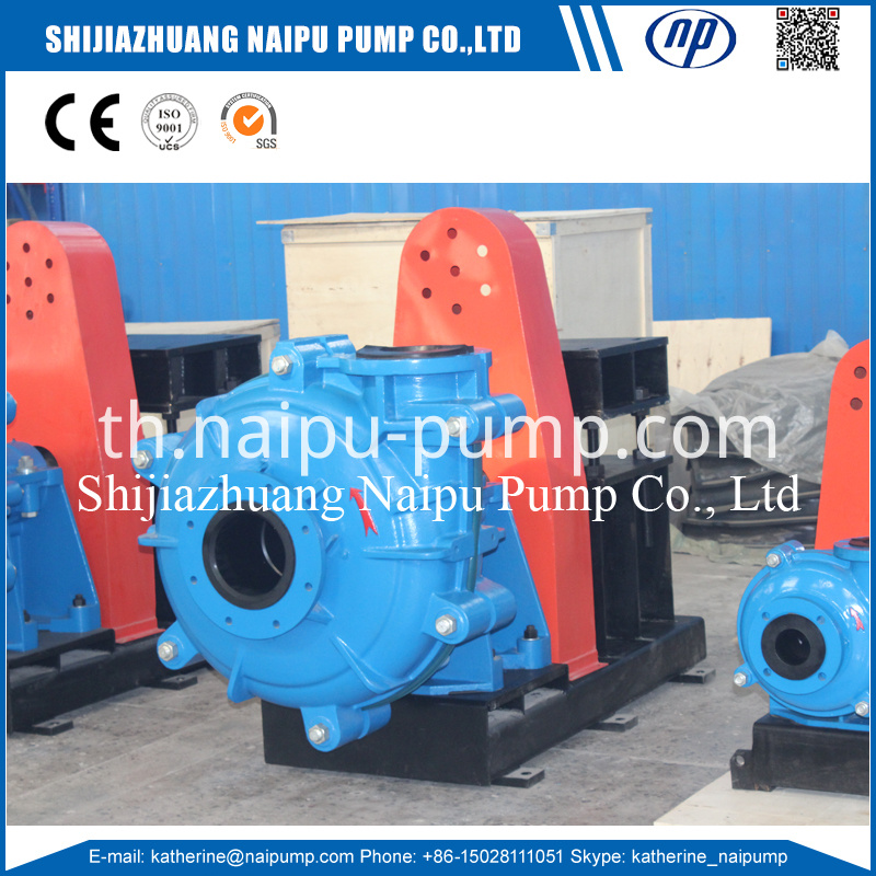 Horizontal slurry pumps