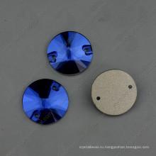 Синий круглый пришивать пуговицы с двумя отверстиями