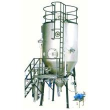Высокоскоростная центробежная распылительная сушилка LPG