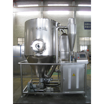 Spray Dryer for Liquid Material Like Coffee