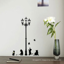 PVC Street Light Home Decorative Wall Stickers,Vinyl Removable Wall Sticker