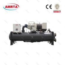 Refroidisseur centrifuge industriel refroidi à l'eau