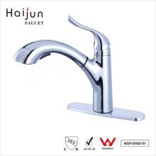 Haijun 2017 Nueva Guangzhou baño 0.1 ~ 1.6MPa termostático del grifo del calentador de agua