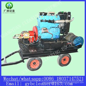 50-1000mm Drain Pipe Washer High Pressure Drain Cleaning Pump
