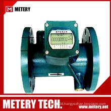 Remote reading water meter ultrasonic