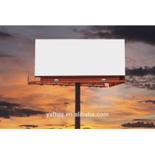 Индивидуальные наружные рекламные стойки