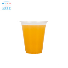Jelly Juice Clear Cups