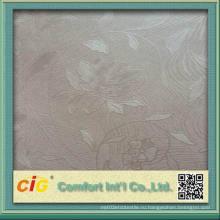 Современный дизайн ПВХ Виниловая кожа для мебельной обивки