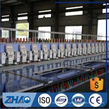 18 cabeças planas com ponto de corrente chenille máquina computadorizada mista