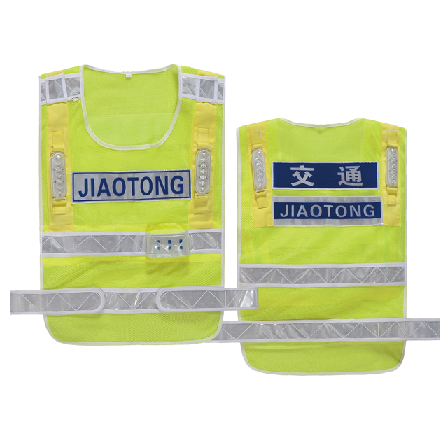 Flashing Light Safety Vest