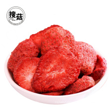 100% Natural manufacturer supply freeze dried strawberry chips