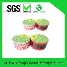 Opp Напечатало ленту для упаковки и запечатывания