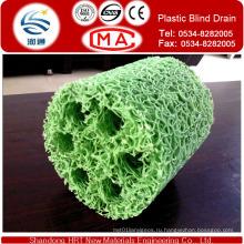 Пластиковые слепой слива на устройство сада
