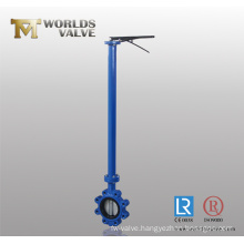 Butterfly Valve with Extension Bar