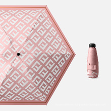China Manufacture OEM High Quality 5 Folding Phone Mini Pocket Promotional Small Mulit-Color Capsule Umbrella
