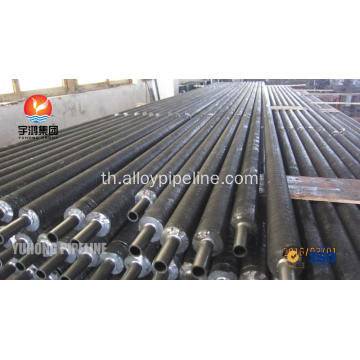 A214 CS Helical Condenser Ext Tube ครีบครีบ