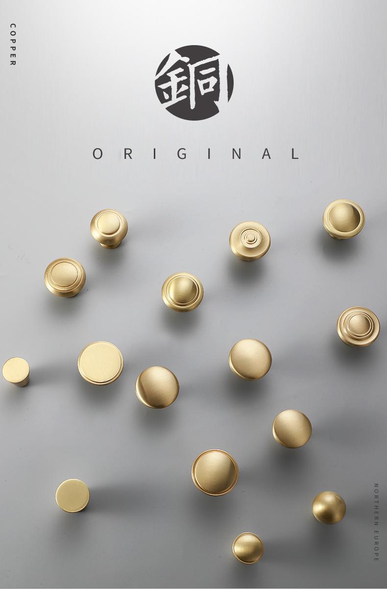 cabinet knob (9)