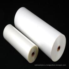 Любимчика Прокатывая подвижного пленка для офсетной печати (YD250mic)