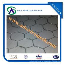 Шестиугольная металлическая сетка (АДС-издательства-09)