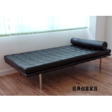 Barcelona couro Lounge Daybed