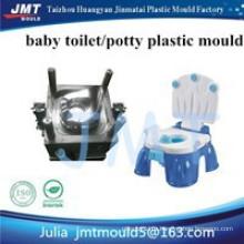 plastic injection children fashion blue color motorbike toy mold tooling manufacturer