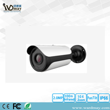 CCTV 8.0MP 4K Security Bullet AHD Camera