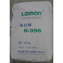 Hot Sale High Quality Dragon Phthon Titanium Dioxide R-996 Supplier