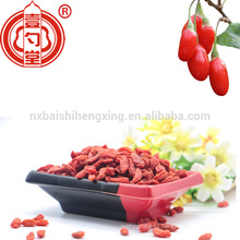 2017 low price AD china ningxia zhognning dried red medlar berries for sale