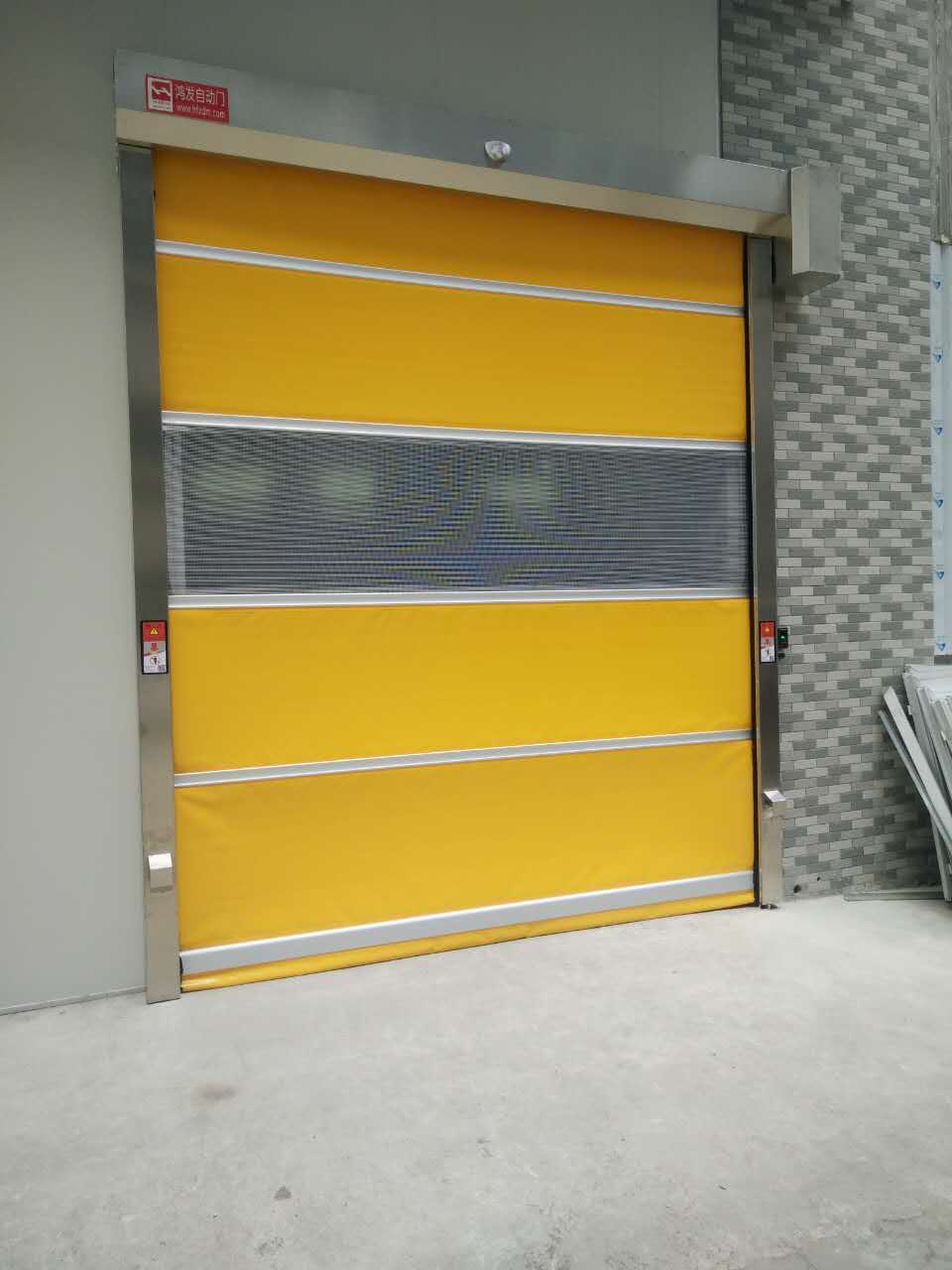 servo system rapid door