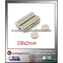 D8x2mm N35 Ni Neodymium NdFeB Magnet