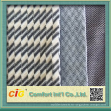 Высококачественная ткань нового дизайна Velvet Car Seat Fabric
