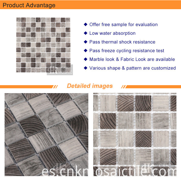 3D Square Teak Grey Printing Recycled Glass Tile Mosaic (2)