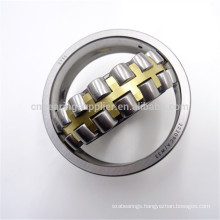 100% sale High precision low vibration OEM spherical roller bearing 22209 CA/W33 with good price for rolling mill