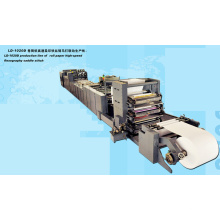 Ligne de production de papier à rouleau à haute vitesse, point de piqûre de la flexographie (LD-1020D)