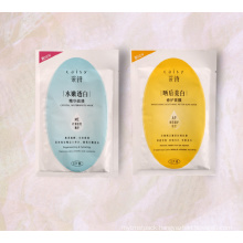 Plastic Soft Cosmetics Packaging, Facial Mask Pouch