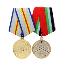 Upmarket Stripe Colorful Race Dancing Military Medal Ribbon Neck Lanyard