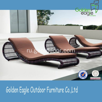 Outdoor Chaise Sun Lounger with Aluminum Tube