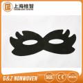 black fabric smoothing eye mask custom eye mask