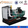 Open Type 104KW Volvo Diesel Generator Hot Sale