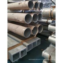 Tube sans soudure au froid en aluminium 5052-H112, 5A05-H112