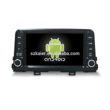 Octa core! Android 7.1 dvd de voiture pour Picanto 2017 avec écran capacitif de 8 pouces / GPS / lien miroir / DVR / TPMS / OBD2 / WIFI / 4G
