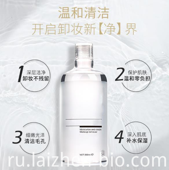 Moisturizing cleansing water
