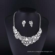 2015 CZ горный хрусталь большой жемчужиной сплава цинка ожерелье набор