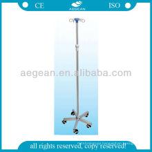 AG-IVP004 CE ISO Height adjustable 5 castors medical furniture simple IV pole stand